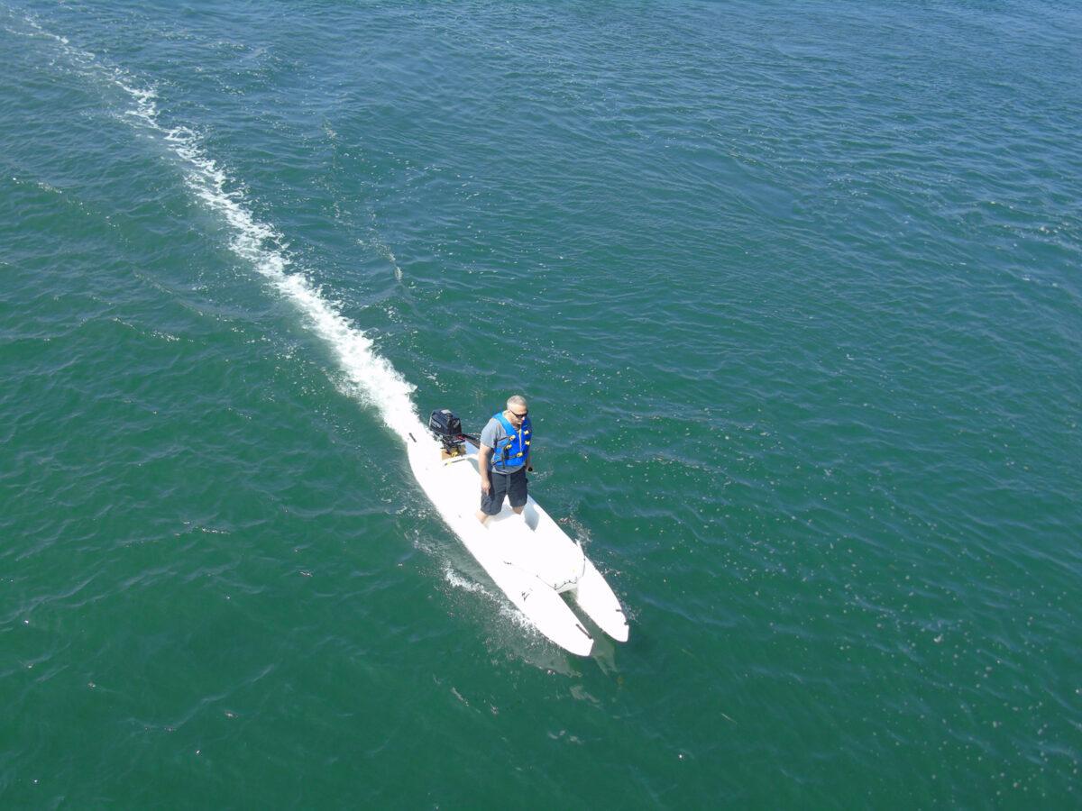 Kayak Skiff